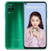 گوشی موبایل هوآوی مدل Nova 7i JNY-LX1 دو سیم کارت ظرفیت ۱۲۸ گیگابایت